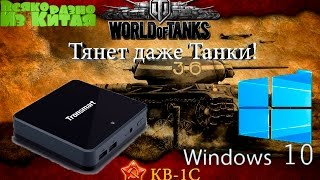 getlinkyoutube.com-Мини ПК Tronsmart Ara X5 Windows 10 из Китая с Интернет Магазина Geekbuying-Гигбаинг