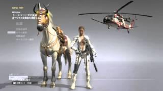 getlinkyoutube.com-【MGS5】ザ・ボスのDLCスーツなど全部買ってみたwEVAコスやタキシードもあるよ紹介