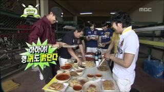 getlinkyoutube.com-Infinite Challenge, Rowing(3), Zo In-sung #10, 조정(3), 조인성 20110709