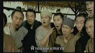 getlinkyoutube.com-Funny Thai commercial (turn ON speaker)