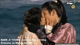 [MV] [Ja Myung Go OST] Baek Ji Young - Love's Not A Crime (ENG+Rom+Han.SUB.)