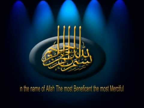 Virtues of The Holy Prophet Muhammad peace be upon him