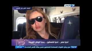getlinkyoutube.com-صبايا الخير - ريهام سعيد تزور الجدار العازل حولين القدس