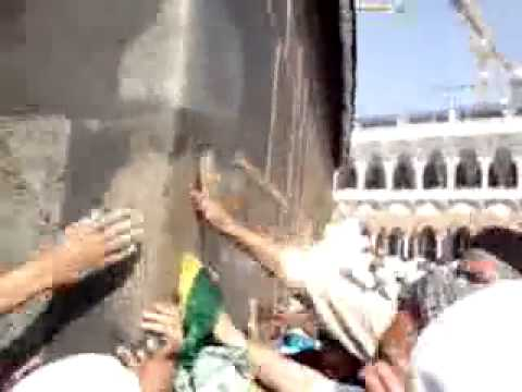 YouTube   Broken Wall of Khana Kaba You must never seen Before Very Close View of Rukan e Yamani