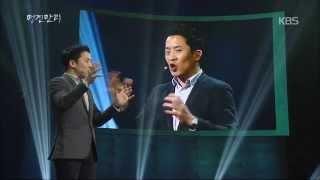 getlinkyoutube.com-명견만리 - 애플이 세계적 기업으로 성장할 수 있었던 비밀은?, #김현유 20150326