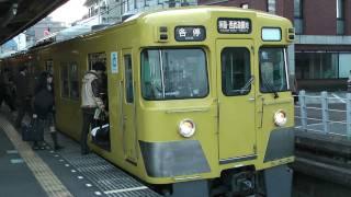 getlinkyoutube.com-2000系西武新宿線各停拝島・西武遊園地行き田無駅発車