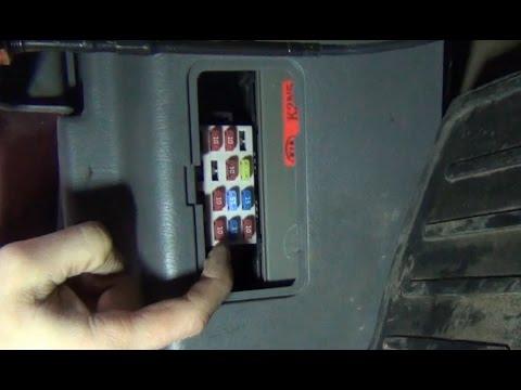 Замена предохранителя ЭБУ (электроного блока управления) KIA - Spectra