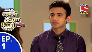 Chalti Ka Naam Gaadi…Let's Go - चलती का नाम गाड़ी...लेट्स गो - Episode 1 - 28th October, 2015 width=