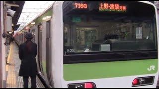 getlinkyoutube.com-【山手線】内回り神田入線発車 女性車掌の発車メロディ