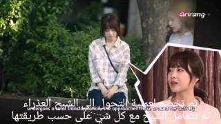 مقابلة بارك بويونغ - اريرانغ TV Show (الجزء الأول)