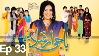 Baji Irshaad - Episode 33 | Express Entertainment