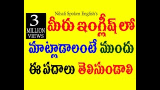 getlinkyoutube.com-Spoken english through telugu - cell no : 70 75 79 37 19