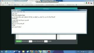 getlinkyoutube.com-كيفية الإرسال أنبوكس من اللوكال هوست/How to send inbox from localhost