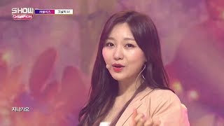 Show Champion EP.270 LOVELYZ - That day