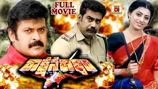 Rakshasa Rajyam Telugu Full Length Movie | Super Hit Telugu Action Movie | Manoj K.Jain