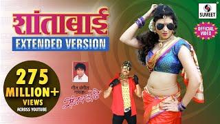 getlinkyoutube.com-Shantabai - New  Version with Extra Verse -  Sumeet Music