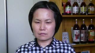 円皮針パイオネックスで眼精疲労の治療