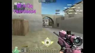 Best Sniper CF China (210 kill)
