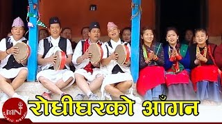 getlinkyoutube.com-Latest Full Video Rodhi Ghar by R K Gurung & Shanti Gurung HD