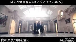 getlinkyoutube.com-【日本語字幕+歌詞+ルビ】피 땀 눈물(Blood Sweat & Tears/血 汗 涙)-BTS(방탄서년단)