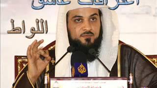 getlinkyoutube.com-اللواط -هل تقبل التوبه منه-وكيف للشيخ محمد العريفي