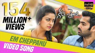 Em Cheppanu Full Video Song | Nenu Sailaja Telugu Movie | Ram | Keerthi Suresh | Devi Sri Prasad width=