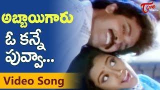 getlinkyoutube.com-Abbaigaru Songs - O Kanne Poovva - Venkatesh - Meena
