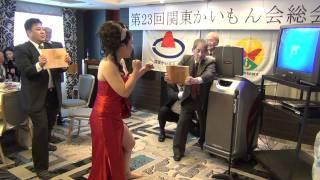 getlinkyoutube.com-Kyokushin Karate 全日本女子チャンピオン 前田瑠美さん 板割り