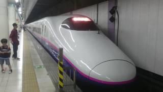 getlinkyoutube.com-「この加速音がたまらない!」E2系やまびこ号  J11編成 上野駅発車
