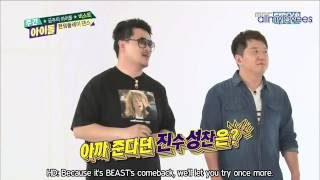 getlinkyoutube.com-[ENG/HD] 140618 BEAST Weekly Idol Part (1/2)