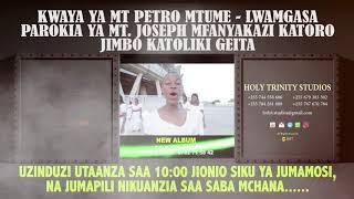 UZINDUZI WA ALBUM MPYA IITWAYO MANENO YA HEKIMA. TAR 25/11/2017