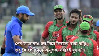 getlinkyoutube.com-bangladesh cricket funny song