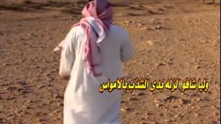 getlinkyoutube.com-شيلة : وجيه الناس _ كلمات وأداء/ نادر السلات