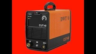 getlinkyoutube.com-DWT CUT 60 - инверторный плазморез