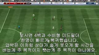 getlinkyoutube.com-F.C Barcelona Tiki-Taka Play in FIFA ONLINE 3 Ver. 2