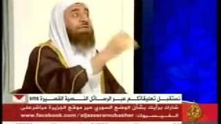 getlinkyoutube.com-التحريض و الطائفية الشيخ عدنان العرعور