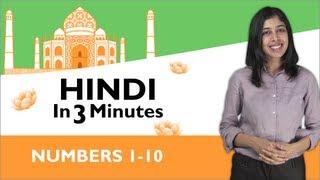 Learn Hindi - Hindi in Three Minutes - Numbers 1-10