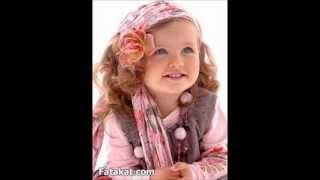 getlinkyoutube.com-Les Plus Belles Petites Filles Au Monde