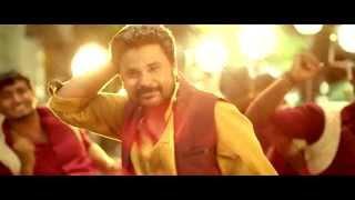 Avatharam Malayalam Movie Official Trailer | Dileep | Vyaasan | Joshy