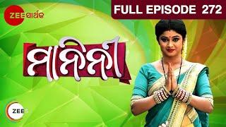 getlinkyoutube.com-Manini - Episode 272 - 5th August, 2015 | Mega Serial | Odia | Sarthak TV | 2015