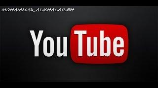 getlinkyoutube.com-[الحلقة] 16 : طريقة تصميم غلاف لقناة اليوتيوب