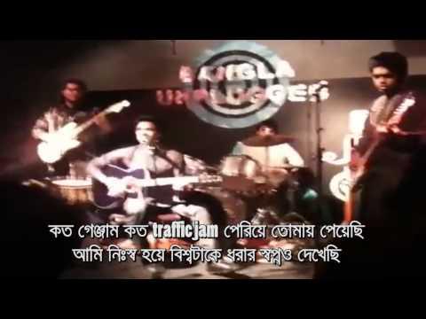 Saqeb - Dhanmondi Theke Banani 11