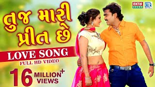 JIGNESH KAVIRAJ   Tuj Mari Preet Chhe | Full HD VIDEO | New Gujarati Song 2018 | RDC Gujarati