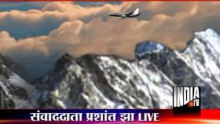 getlinkyoutube.com-11 Indians among 15 dead in Nepal plane crash