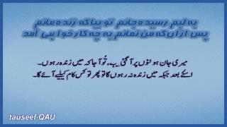 getlinkyoutube.com-Mehdi Hassan sings Amir Khusro خبرم رسید امشب کہ نگار خواہی آمد