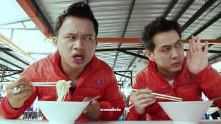 getlinkyoutube.com-รักยุค 3G (จีสตริง Uncensor) : TRENDSETTER Feat. แอน ธิติมา , Double Tap