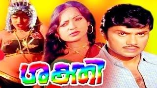 getlinkyoutube.com-Malayalam super Hit Full Movie | SHAKTHI | Jayan, Seema & Sreevidya