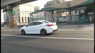 getlinkyoutube.com-Hyundai new elantra movie (아반떼MD튜닝)-아반떼MD시승동영상