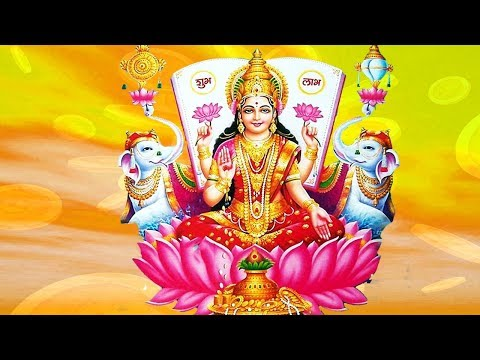 Secret Chants - Sri Lakshmi Stotram - Sanskrit Spiritual