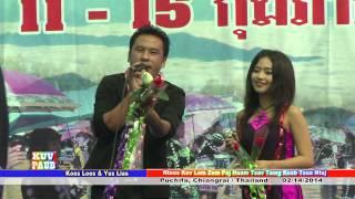 getlinkyoutube.com-Koos Loos & Yus Lias 2014:  Koj Yog Lub Me Paum Hov -Singing @ Puchifa, Thailand